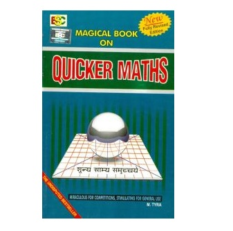 magical-book-quicker-maths-m-tyra-pdf-download